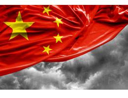 Chinas Wirtschaft schwächelt!